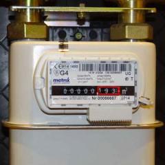 Instalacja gazowa na gaz ziemny w domu jednorodzinnym