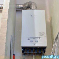 Kotły gazowe kondensacyjne – baza 20 producentów, których musisz znać